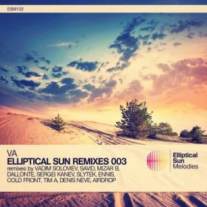 Elliptical Sun Melodies Slytek